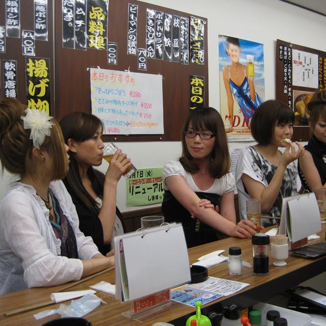 ECODEN 京橋店